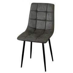 STOEL / CHAISE / CHAIR - S140